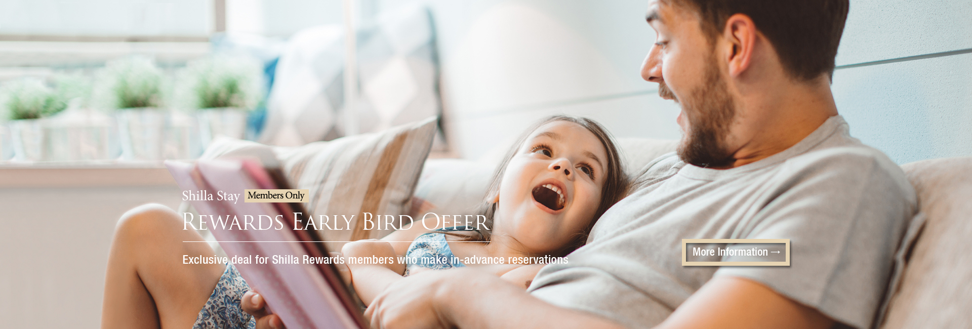 Shilla Stay / Rewards Early Bird Offer