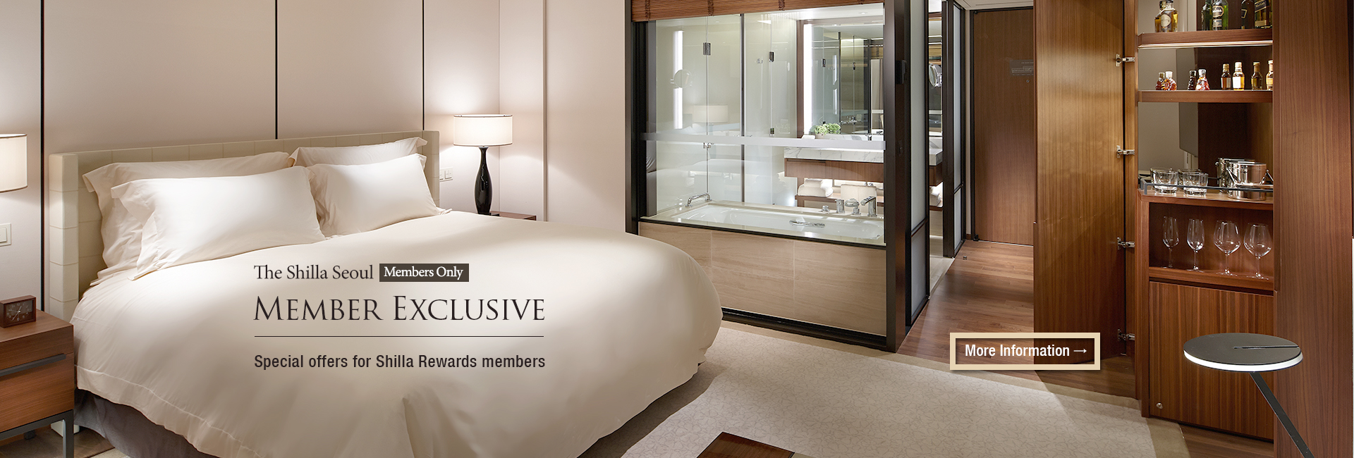 The Shilla Seoul / Member Excluxive