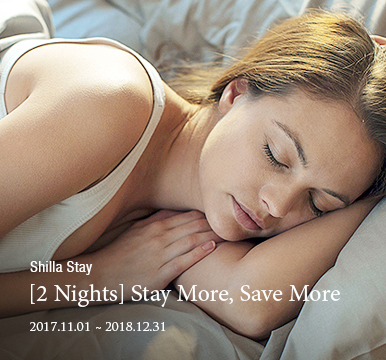 Shilla Stay - [2 Nights] Stay More, Save More