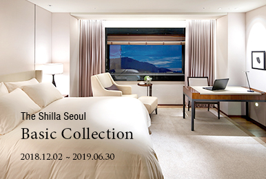 The Shilla Seoul - Basic Collection