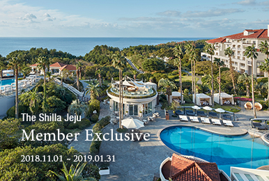 The Shilla Jeju - Member Exclusive