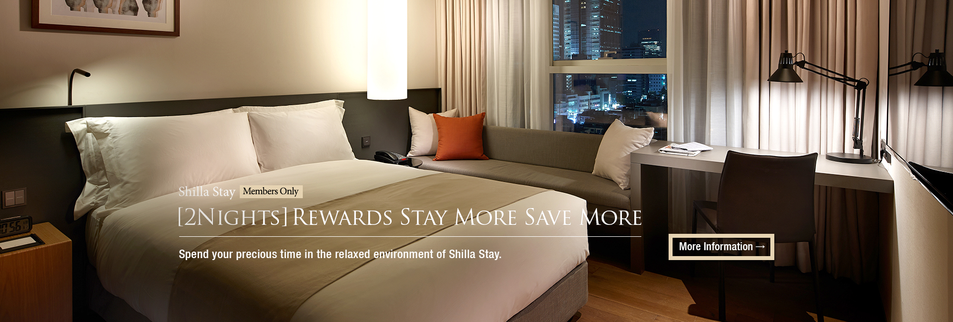 Shilla Stay / Rewards Stay More Save More
