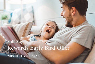 Shilla Stay - Early Bird Offer