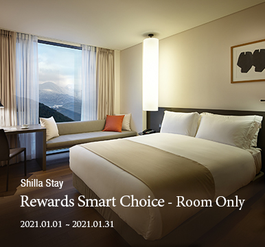 Shilla Stay - Rewards Smart Choice - Room Only
