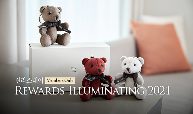 [신라스테이] REWARDS ILLUMINATING 2021