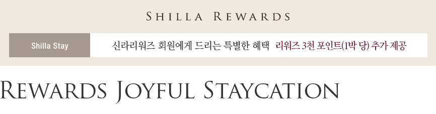 Rewards Joyful Staycation