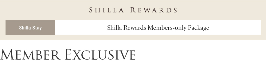 [ShillaStay] MEMBER EXCLUSIVE