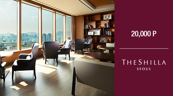 [The Shilla Seoul] Rewards Lounge