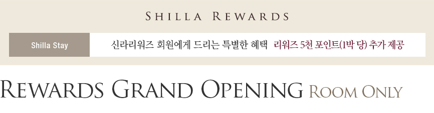 Rewards Grand Opening – Room Only